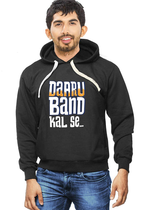Darru Band - Hoodies
