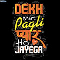 Pyar Ho Jayega Sleeveless T-Shirt