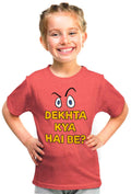 Dekhta Kya Hai Be? Kid'S Tshirt - Wear Your Opinion - WYO.in  - 2