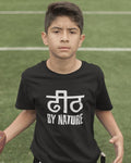 Dhith By Nature Kids T-Shirt