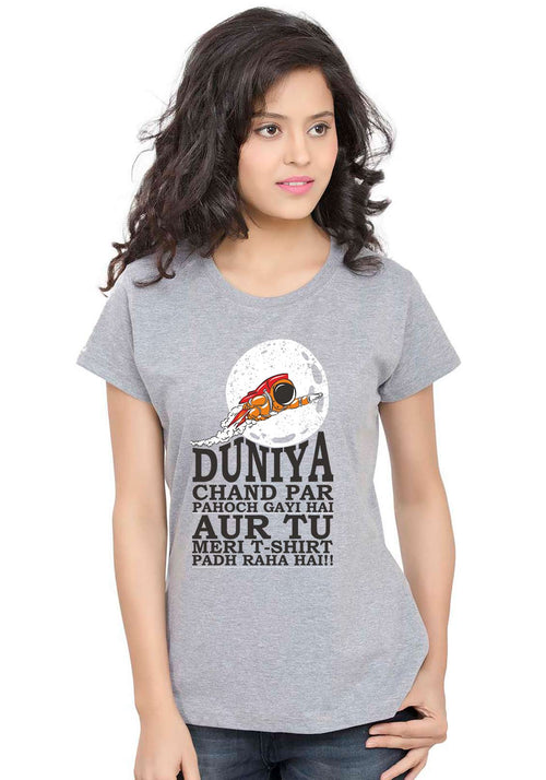Duniya Chand Par Women Tshirt - Wear Your Opinion - WYO.in  - 1