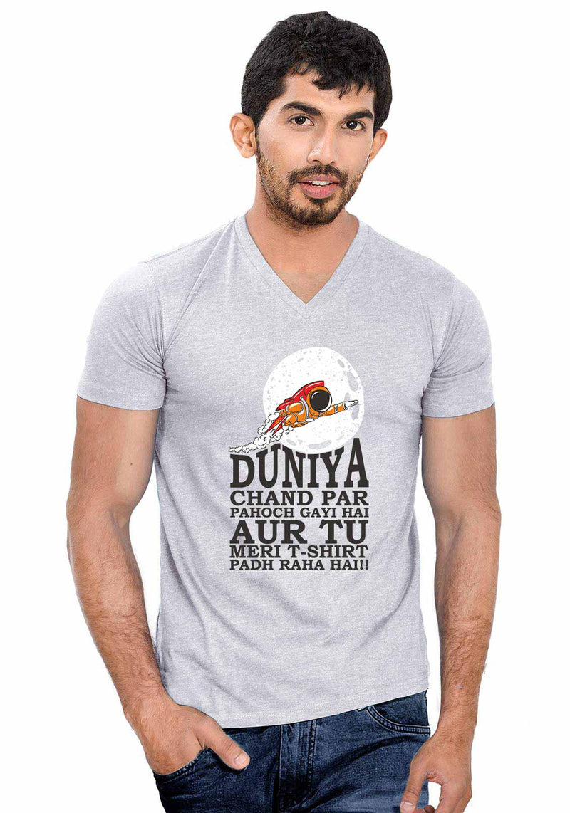 Duniya Chand Par V Neck T-Shirt - Wear Your Opinion - WYO.in  - 1