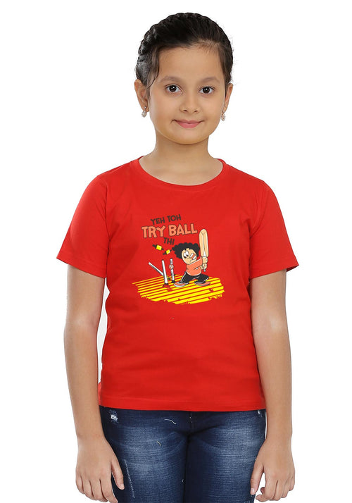 Guddu Try Ball Kids T-Shirt