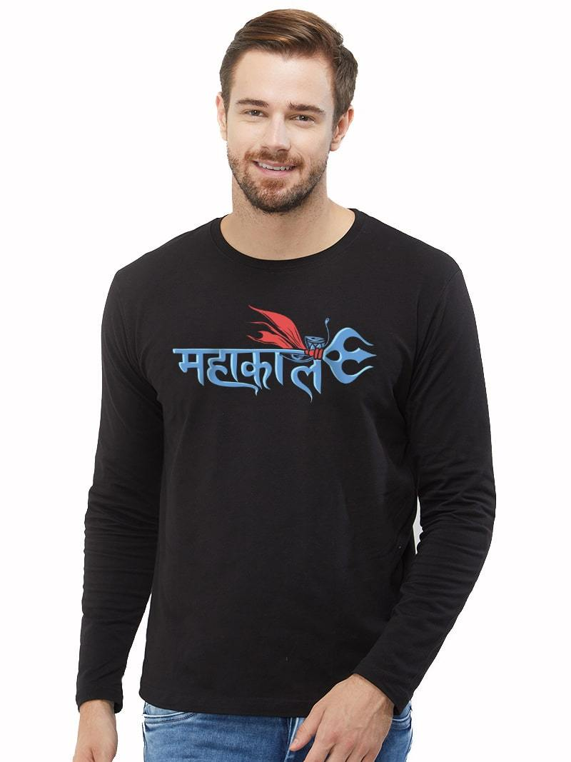 Mahakal - Full Sleeves