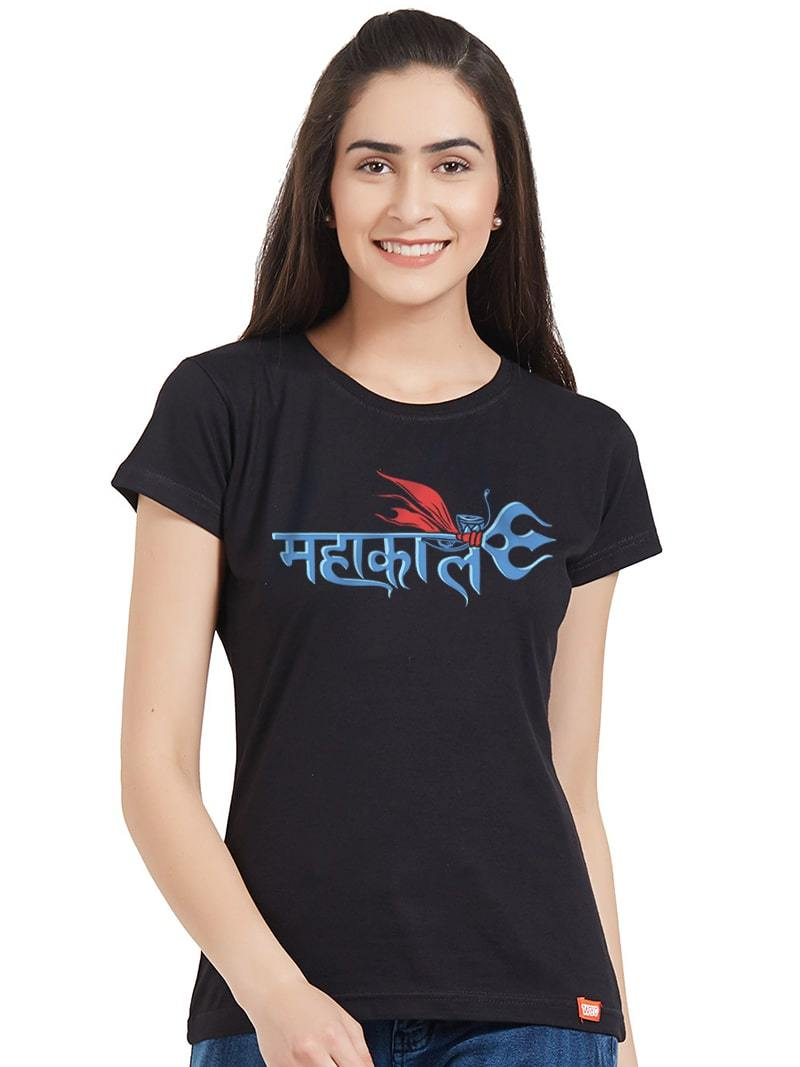 Mahakal Women T-Shirt