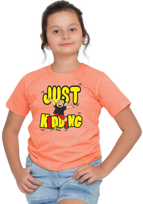 Just Kidding Kids T-Shirt