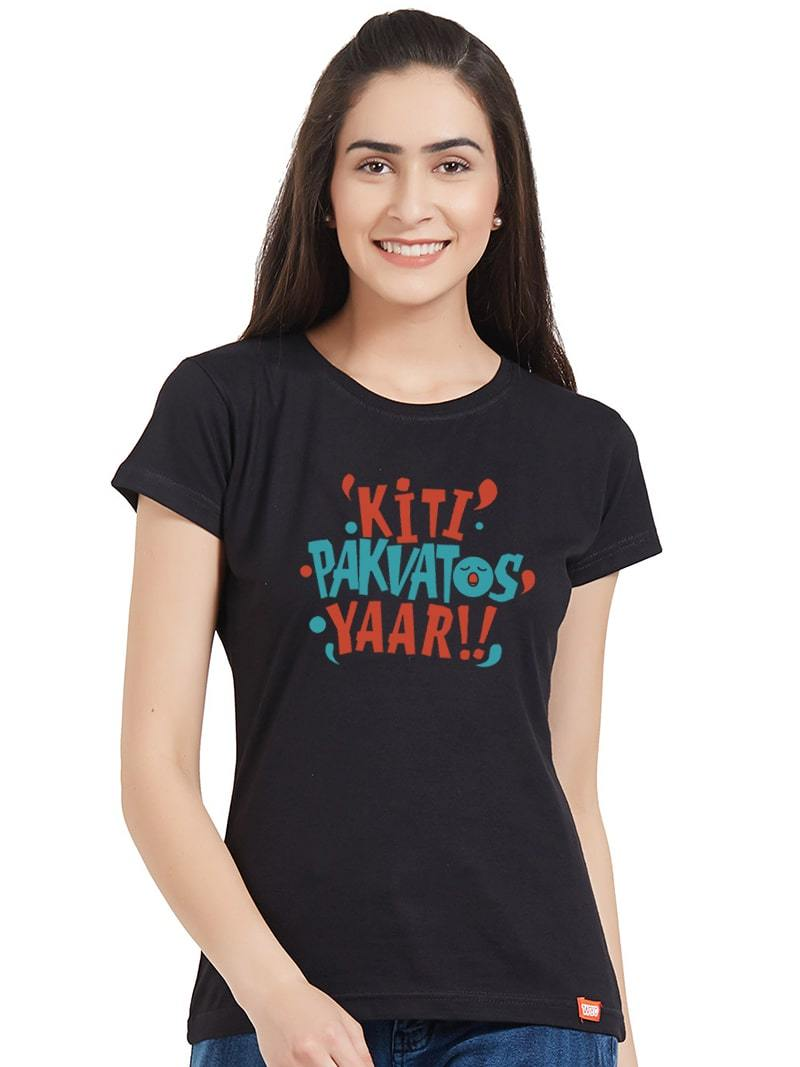 Kiti Pakvatos Women T-Shirt
