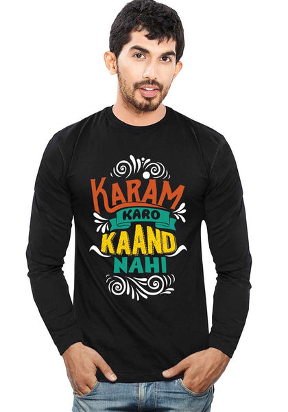 Karam Karo Kaand Nahi - Full Sleeves