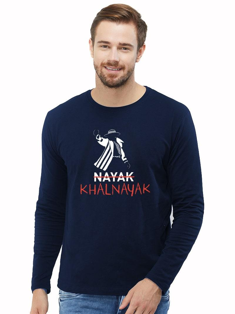 Khalnayak - Full Sleeves