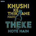 Khushi Ke Theke - Full Sleeves