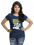 Nakhara Swag Women'S TShirt - Wear Your Opinion - WYO.in  - 4