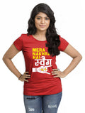 Nakhara Swag Women'S TShirt - Wear Your Opinion - WYO.in  - 6