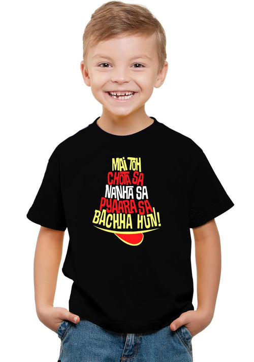 Chota Sa Nanha Kids T-Shirt Black