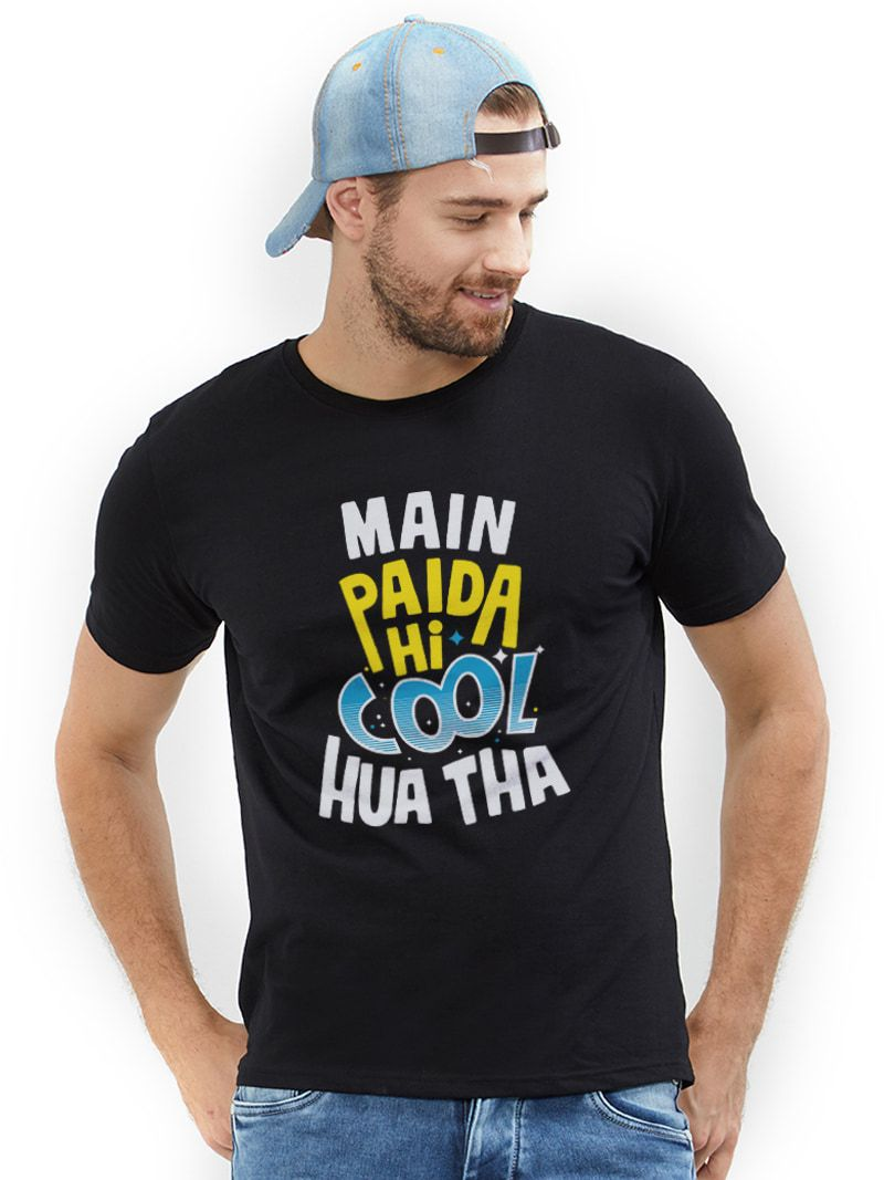 Born Cool T-Shirt