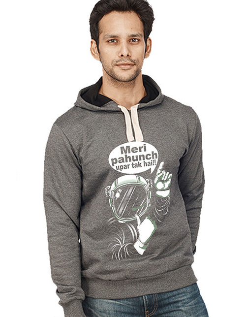 Meri Pahunch Upar Tak Hai Sweatshirt - Wear Your Opinion - WYO.in  - 1