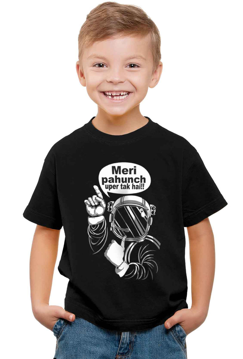 Meri Pahunch Kid'S T-Shirt - Wear Your Opinion - WYO.in  - 1