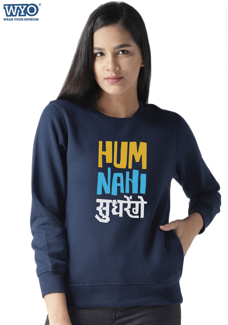 Nahi Sudhrengey - Women Sweatshirt