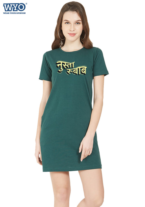 Nusta Rubab TShirt Dress