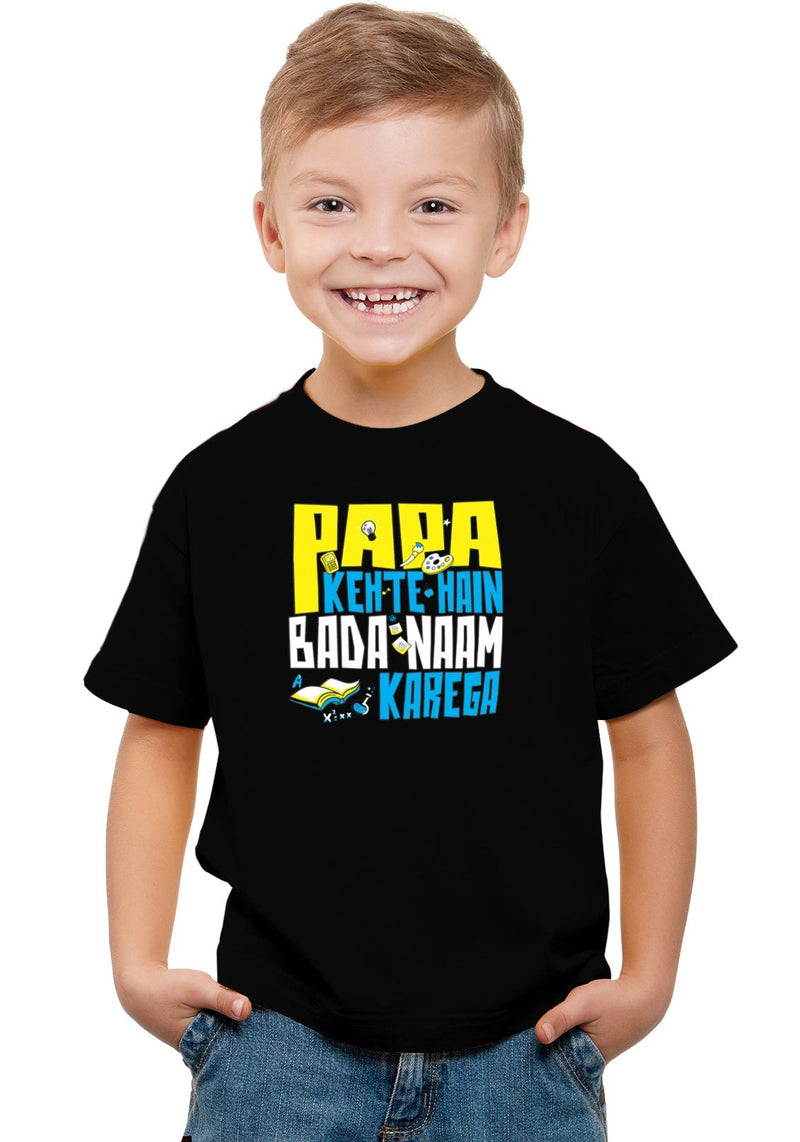 Papa Kehte Hain Kids T-Shirt Black