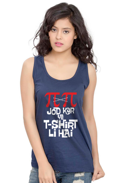 Pi Pi Sleeveless T-Shirt