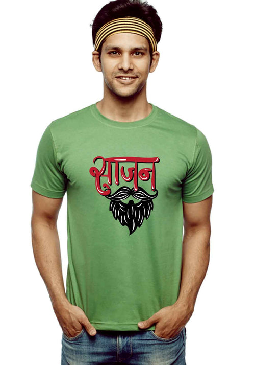 Saajan T-Shirt - Wear Your Opinion - WYO.in  - 1