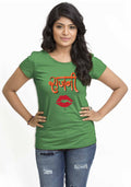 Sajani Women'S TShirt - Wear Your Opinion - WYO.in  - 1