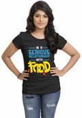 Serious Relationship Women'S TShirt - Wear Your Opinion - WYO.in  - 2