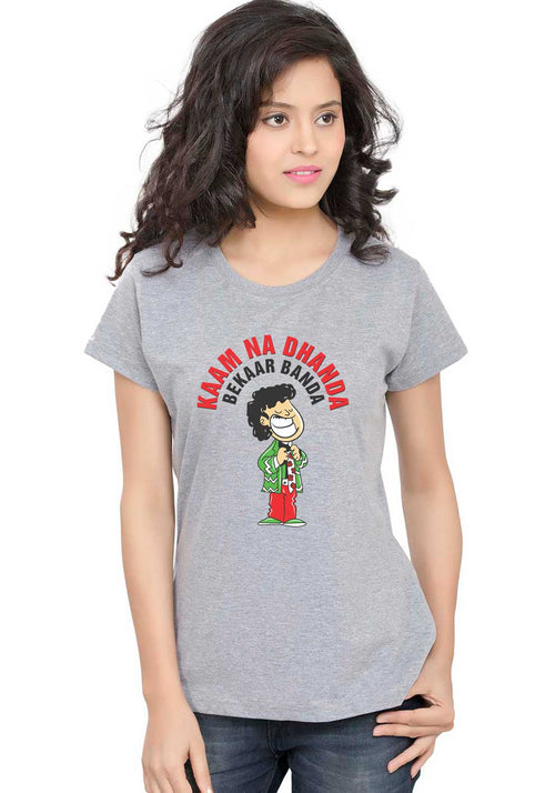 Faizzy Bhai Women T-Shirt