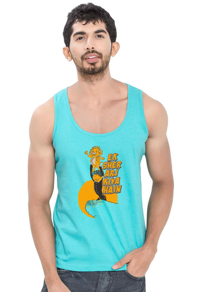 Sher Araz Hai Sleeveless T-Shirt