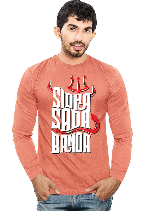 Sidha Sada Banda Full Sleeve T-Shirt - Wear Your Opinion - WYO.in  - 2