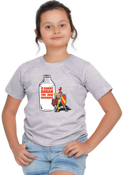 Sikander Kids T-Shirt