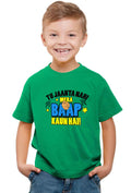 Tu Janata Nahin Mera Baap Kaun Hain? Kid'S T-Shirt - Wear Your Opinion - WYO.in  - 2