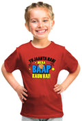 Tu Janata Nahin Mera Baap Kaun Hain? Kid'S Tshirt - Wear Your Opinion - WYO.in  - 3