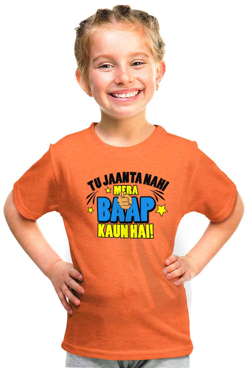 Tu Janata Nahin Mera Baap Kaun Hain? Kid'S Tshirt - Wear Your Opinion - WYO.in  - 1