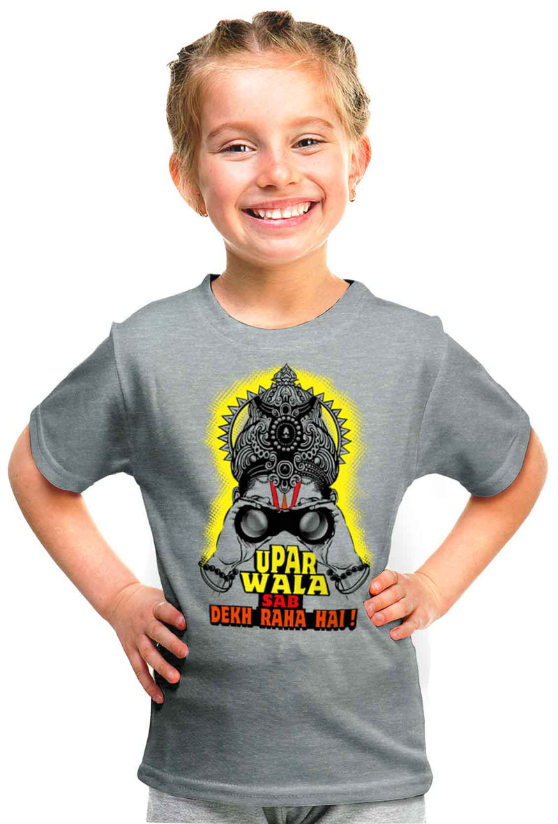 Uparwala Sab Dekh Raha Kid'S Tshirt - Wear Your Opinion - WYO.in  - 1