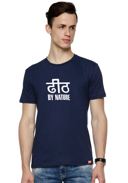 Dhith T-Shirt