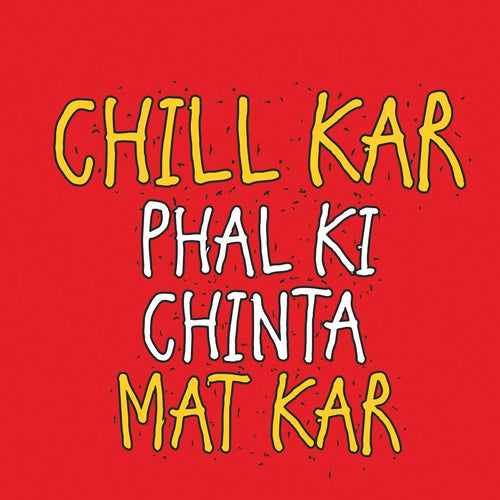 Chill Kar T-Shirt