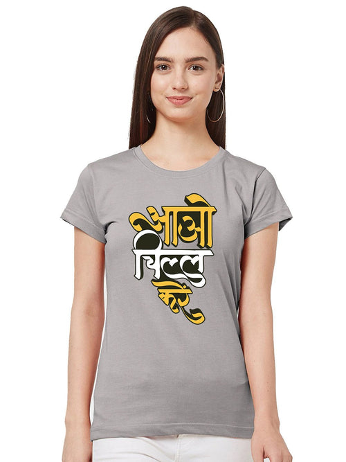 Aao Chill Kare Women Tshirt