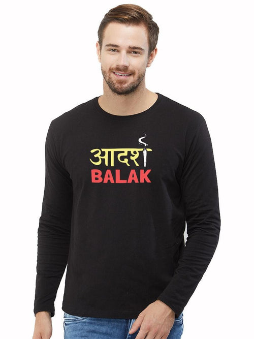 Adarsh Balak Full Sleeves