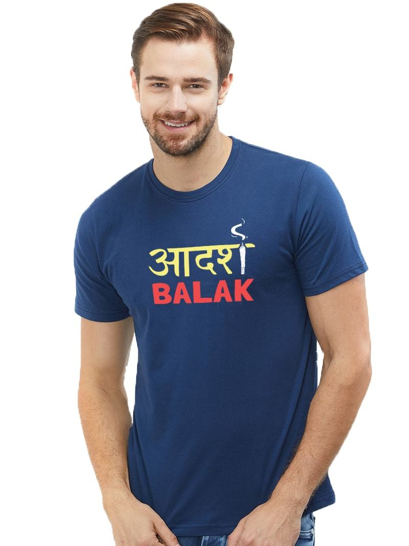 Adarsh Balak T-Shirt
