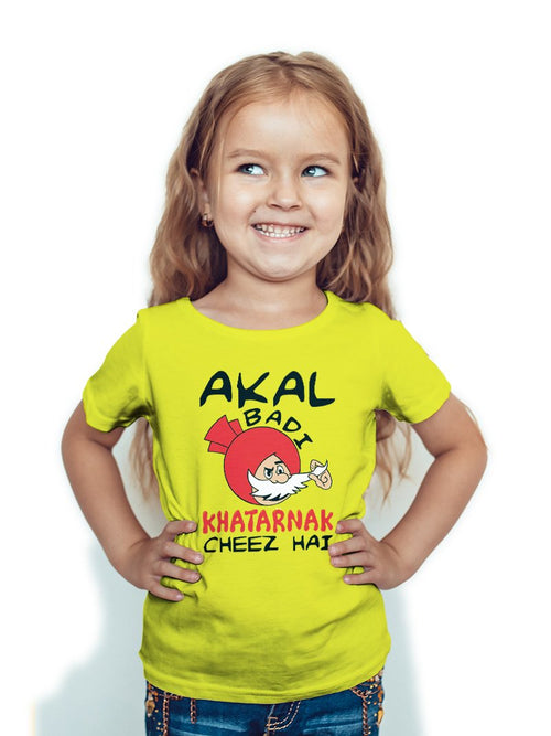 Akal Khatarnak Cheez Kids T-Shirt