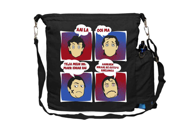 Aai La Ooi Ma Sling Bag - Wear Your Opinion - WYO.in