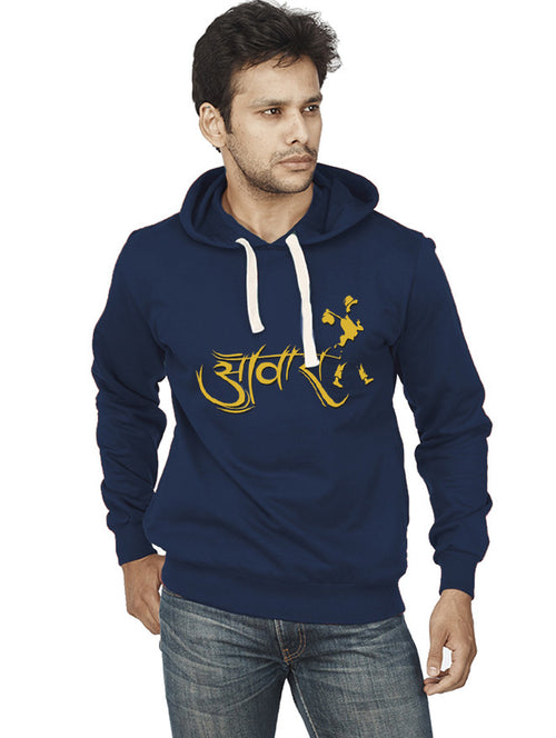 Aawara Front Print Sweatshirt - Wear Your Opinion - WYO.in