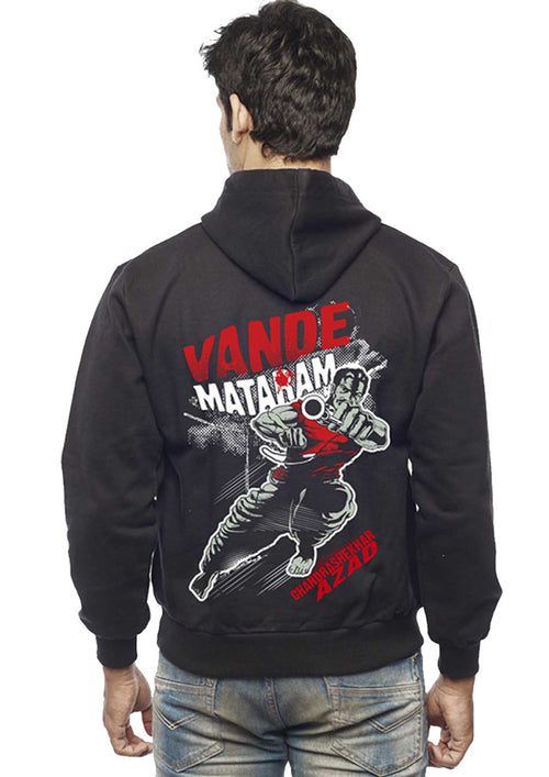 Vande Mataram Back Print Zipper Sweatshirt - Wear Your Opinion - WYO.in  - 1