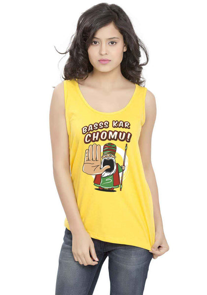 Bass Kar Chomu Sleeveless T-shirt