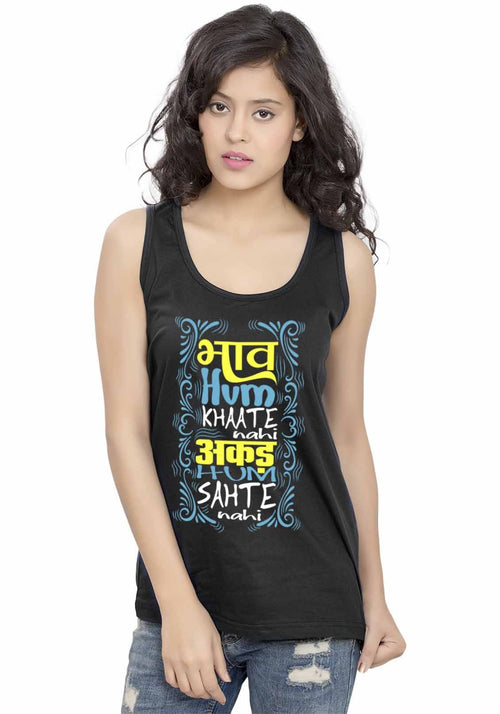 Bhav Aur Akad Sleeveless T-Shirt