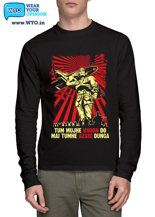 Netaji Subhas Chandra Bose Full Sleeve T-Shirt - Wear Your Opinion - WYO.in  - 1