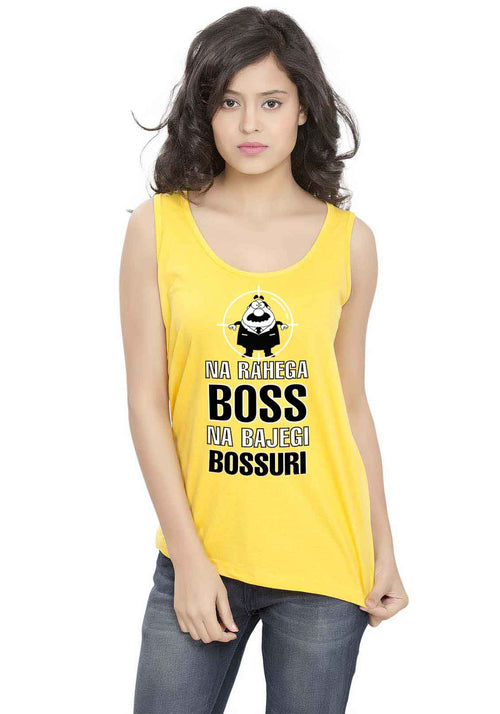 Boss Ki Bossuri Sleeveless T-shirt