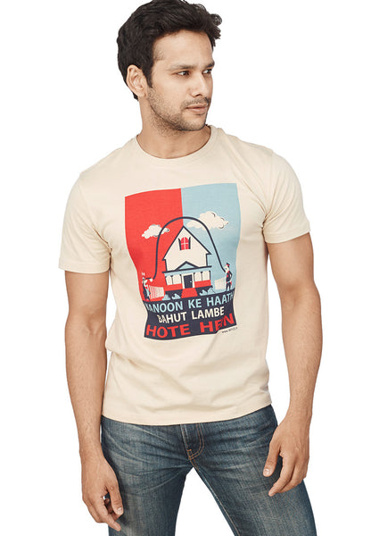 Kanoon T-Shirt - Wear Your Opinion - WYO.in  - 2