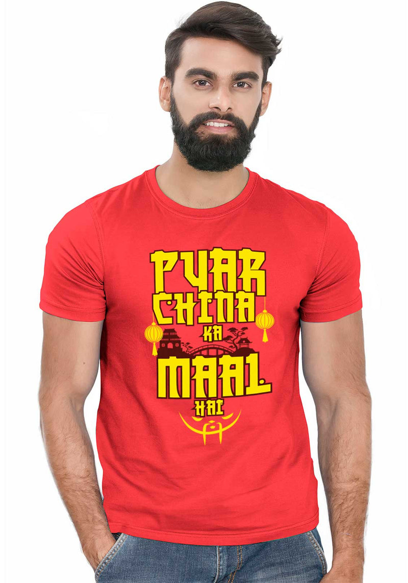 China Wala Pyaar T-Shirt